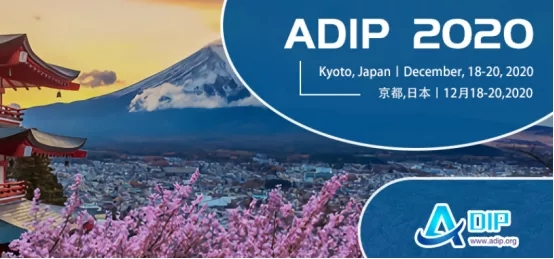 2020 2nd Asia Digital Image Processing Conference