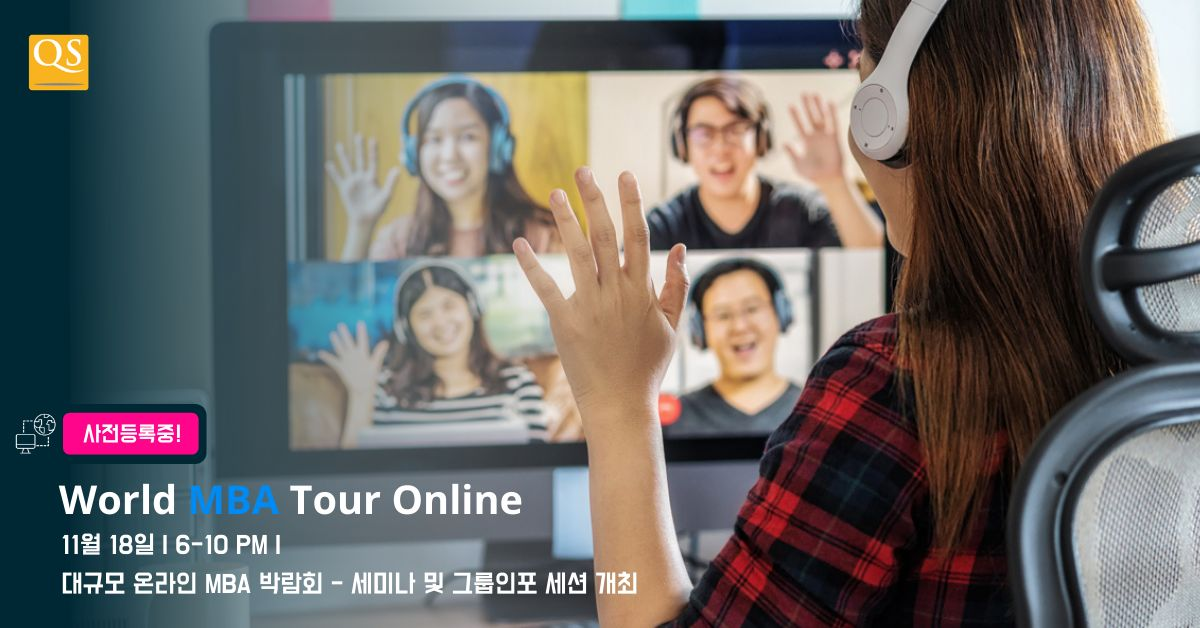 QS Online World MBA Fair Virtual World MBA Tour-Korea
