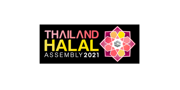 The International Halal Science and Technology Conference 2020-2021 (IHSATEC): 14th Halal Science and Business (HASIB)