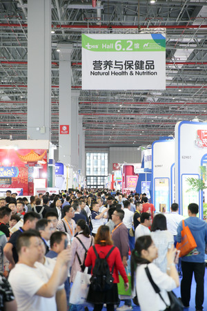 The 9th Natural Health and Nutrition Expo in Shanghai - May 2019