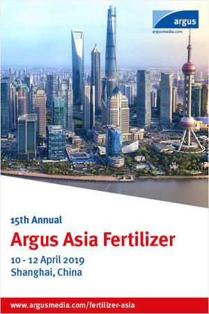 Argus Asia Fertilizer