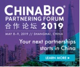ChinaBio® Partnering Forum 2019