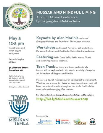 Mussar and Mindful Living -- Boston's First Mussar Conference