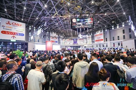 The 83rd China International Medical Equipment Fair (CMEF Spring 2020)
