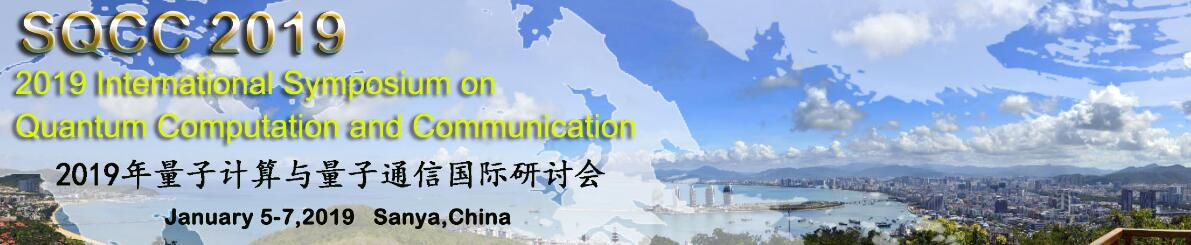 Int. Symposium on Quantum Computation and Communication