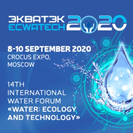 "14th International Exhibition ""Water: Ecology and Technology"" ECWATECH-2020"